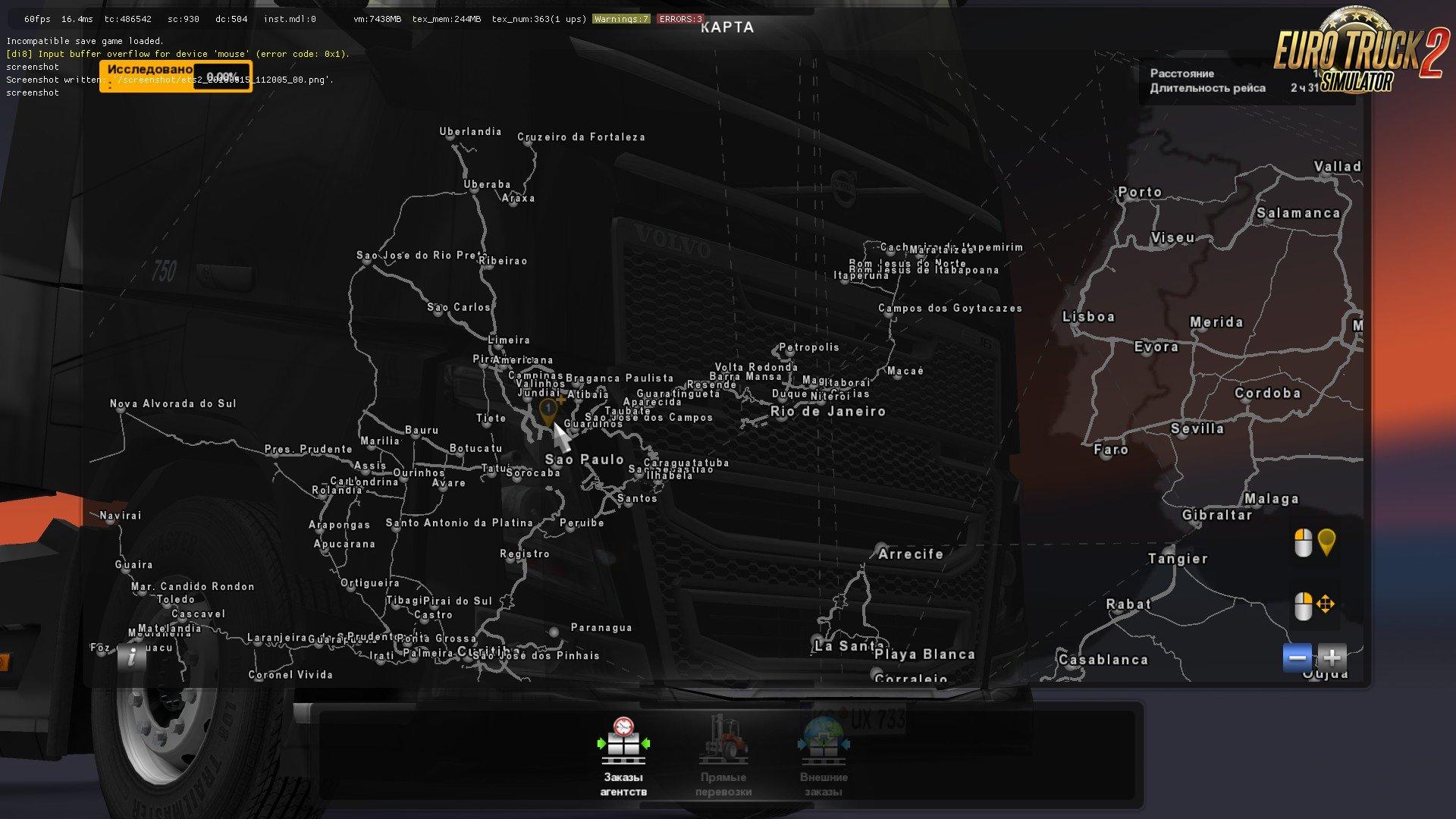 euro truck simulator 2 new update v 1.32 download 2018