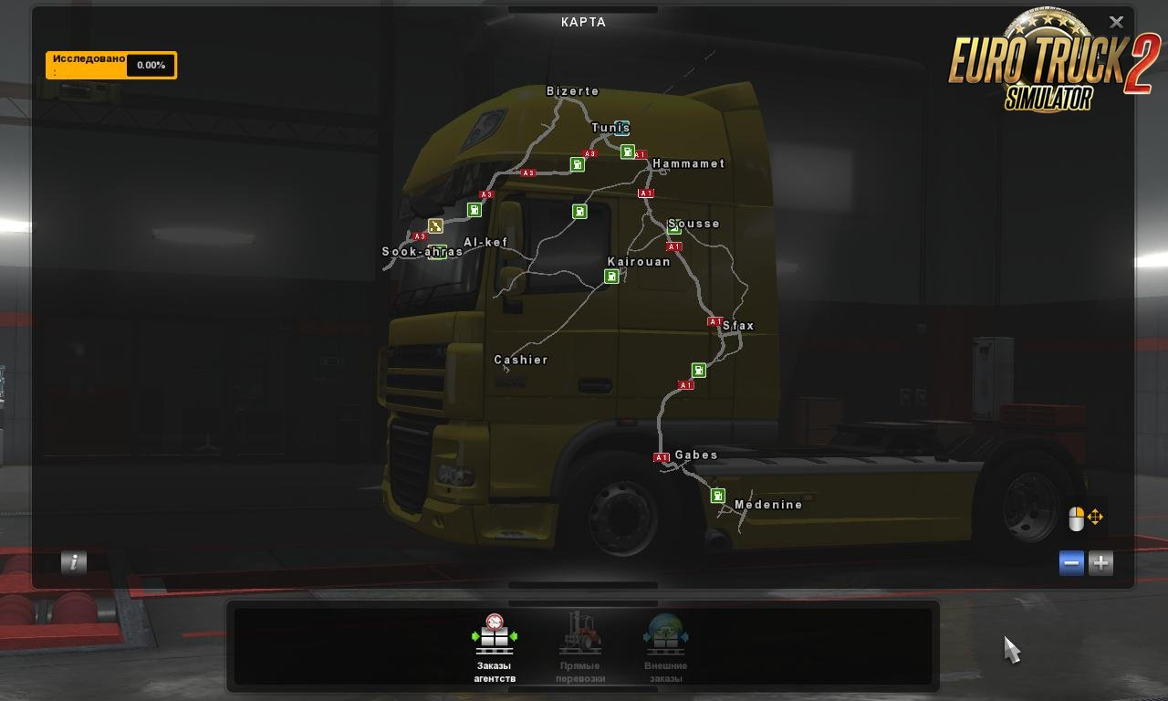 Map of Africa v1 2 [1 31 x] | ETS2 mods | Euro truck