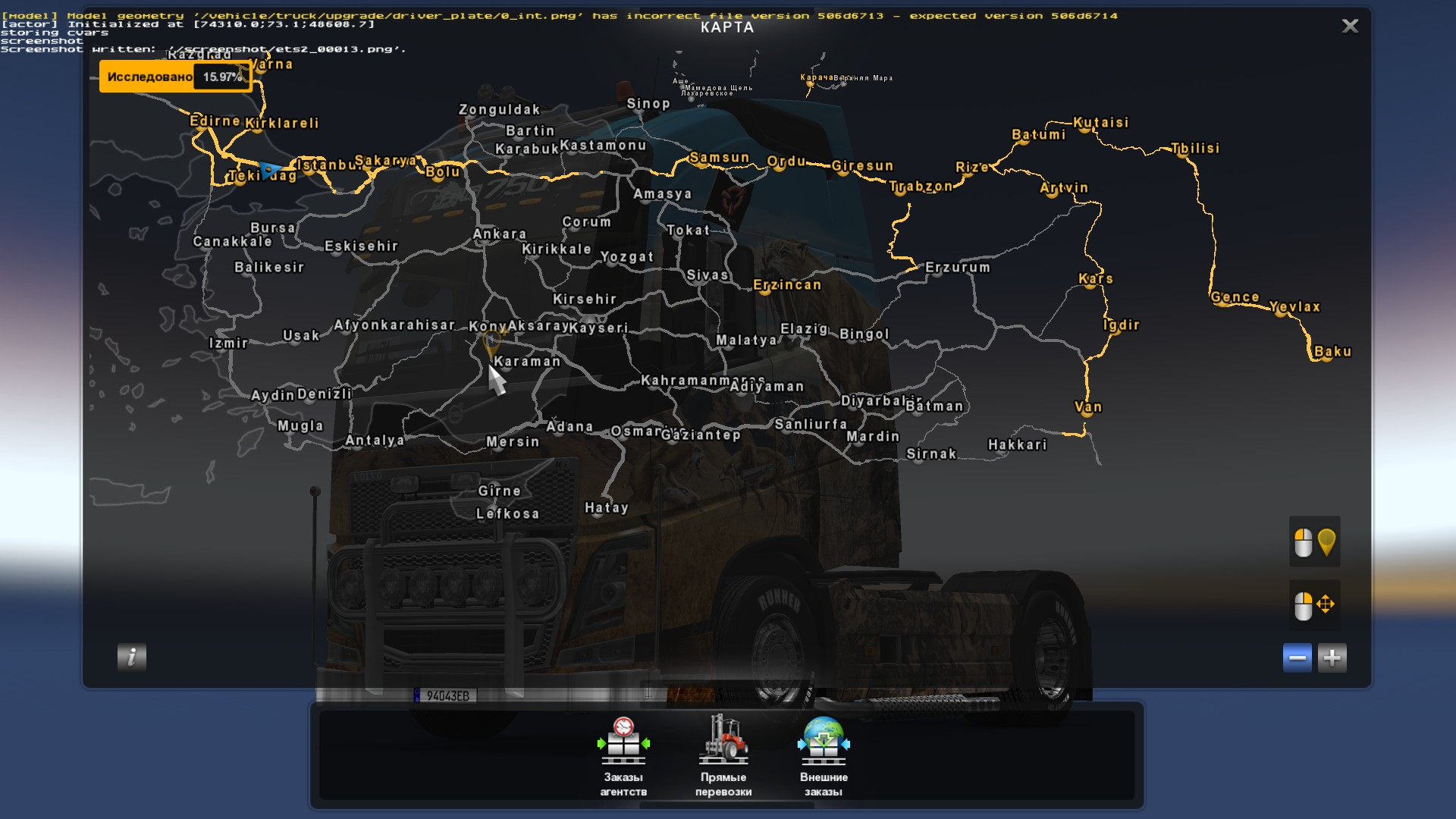 Fix Map of Turkey for Promods 2 26 | ETS2 mods | Euro truck