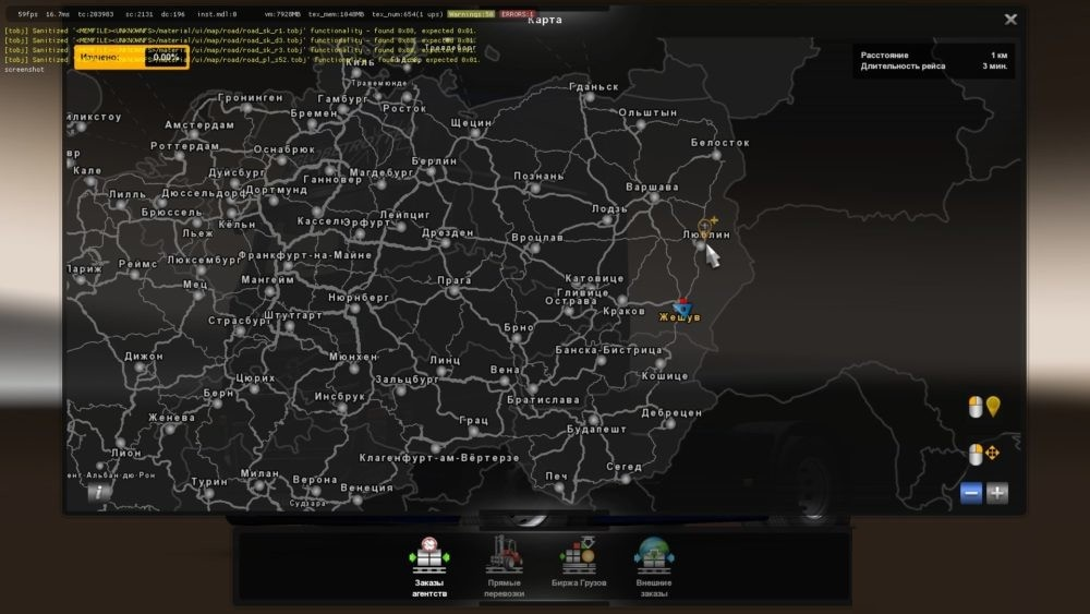 Map: Great Poland v1 3 2 1 33 x | ETS2 mods | Euro truck