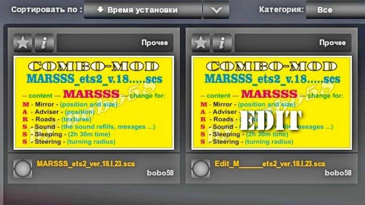 ETS2 Combo-Mod [1 30 x]   ETS2 mods   Euro truck simulator 2 mods