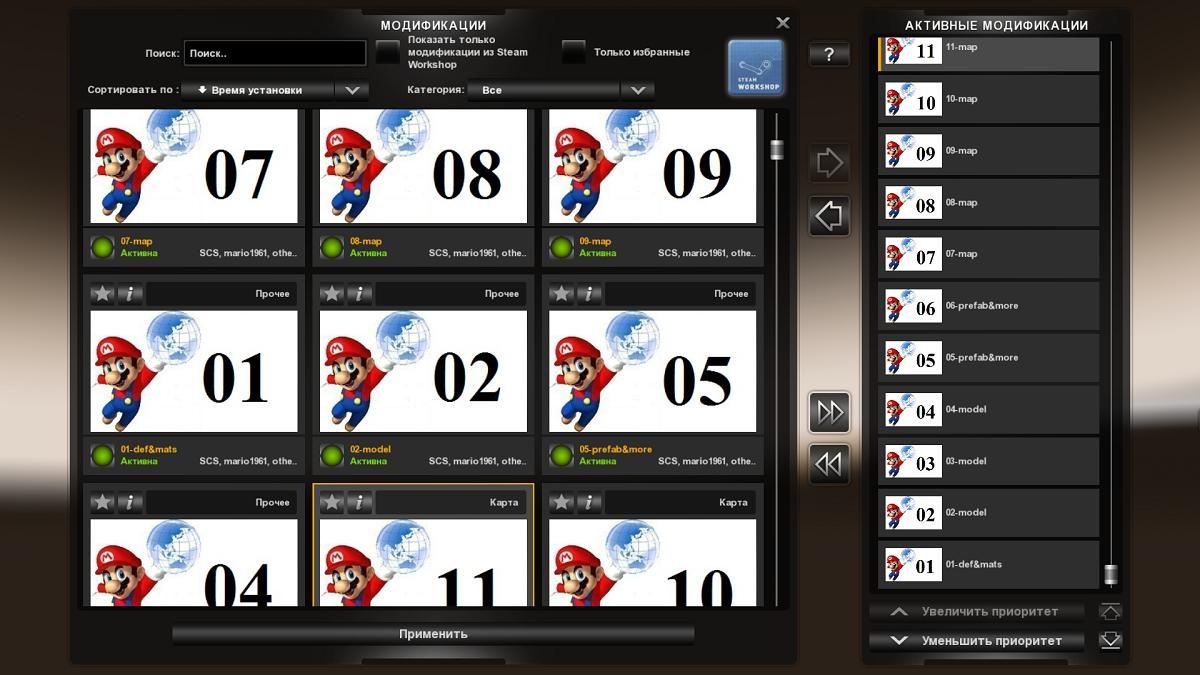 Mario Map v12 5 [1 30 x]