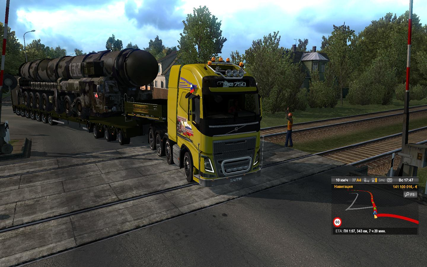 "Military Oversized Cargo"" v1 0 for DLC ""Beyond the Baltic"