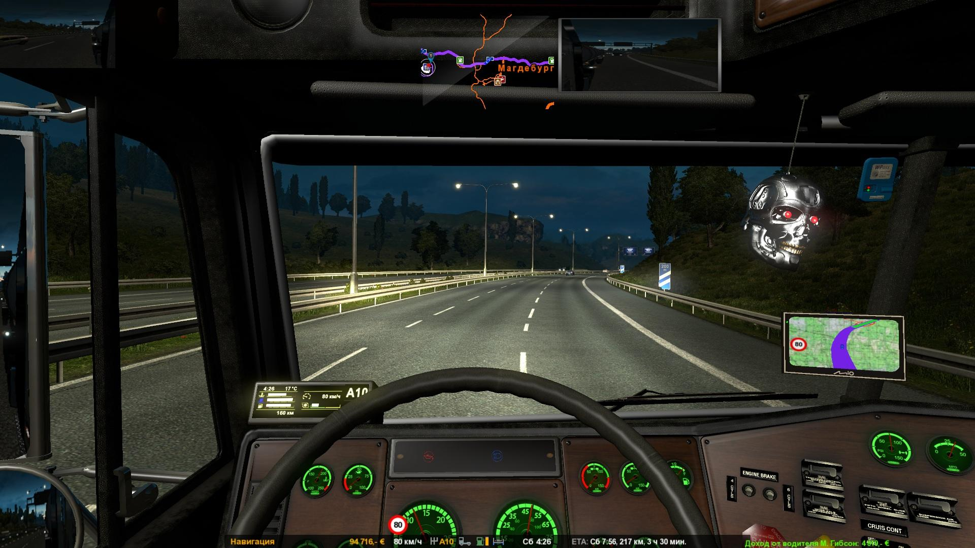 Modified Route Advisor For Ets2 1 27 X And Ats 1 6