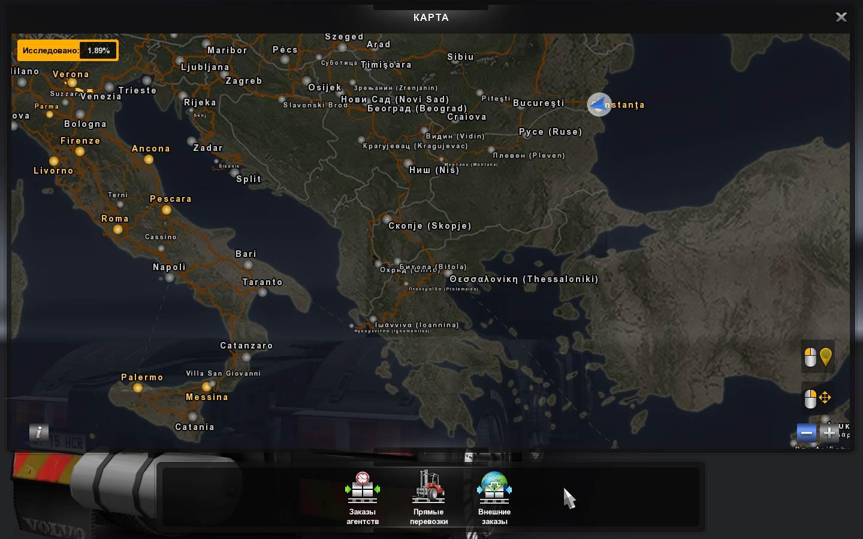 ProMods 2 40   ETS2 mods   Euro truck simulator 2 mods