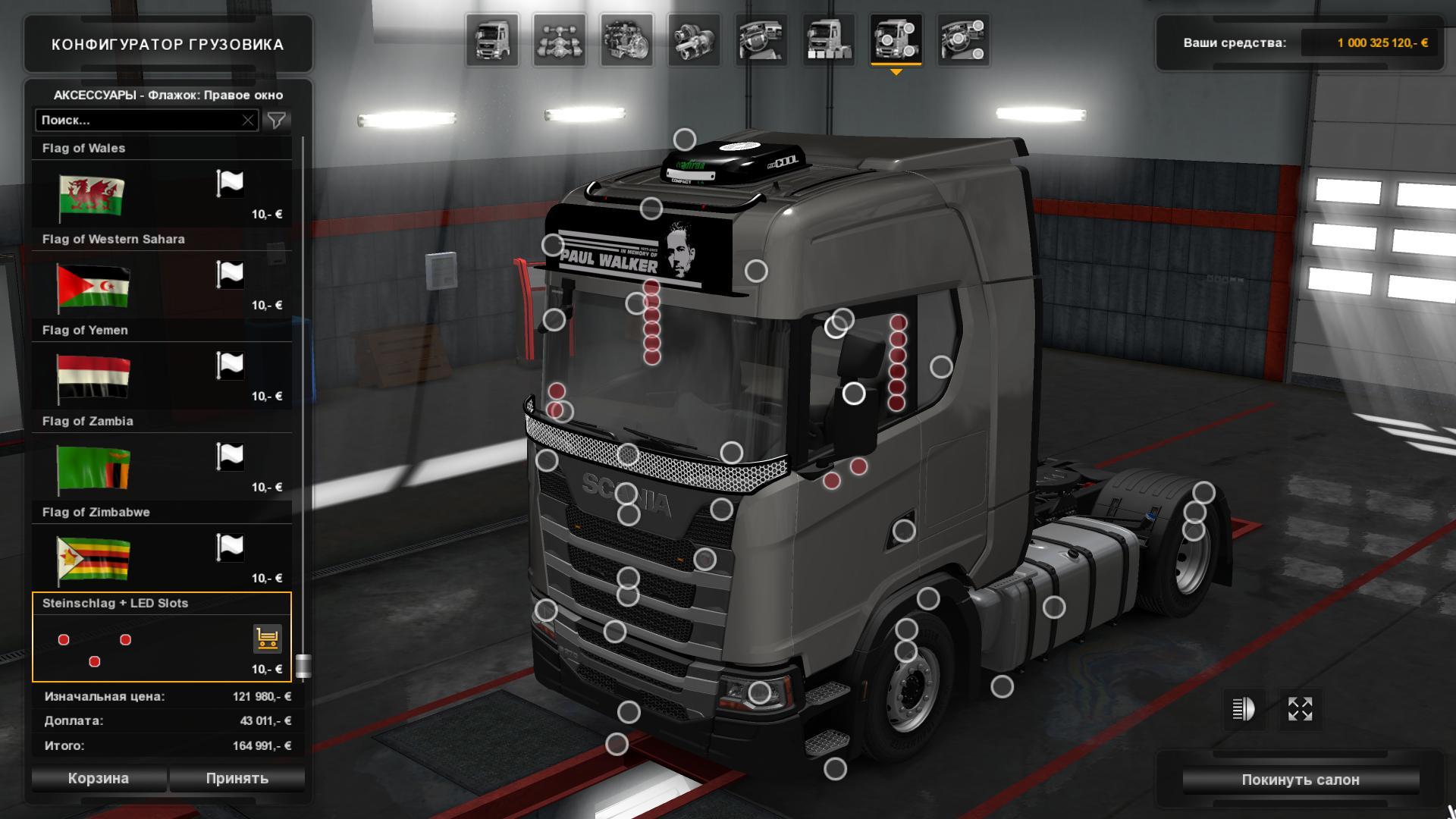 Scania Next Generation Addons 1 30 X Ets2 Mods Euro