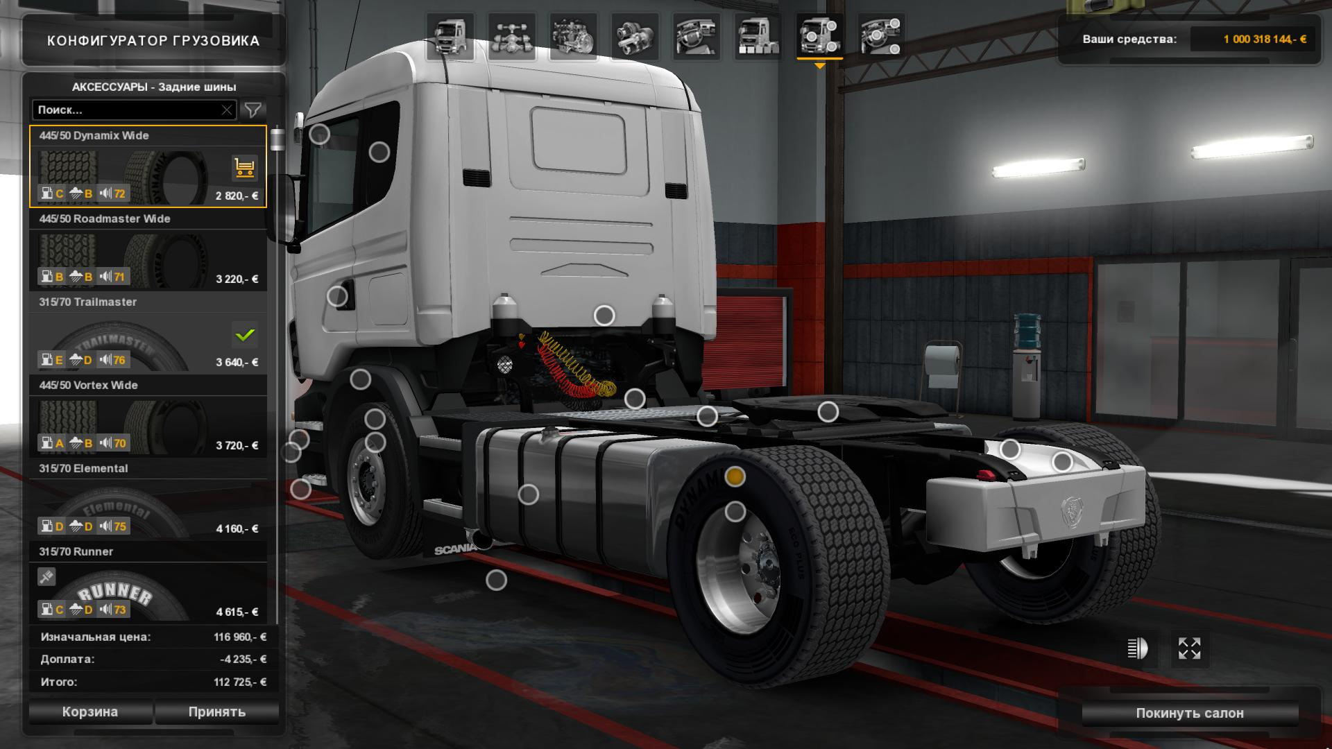 Super Single Tires And Wide Wheels 1 28 1 30 Ets2 Mods