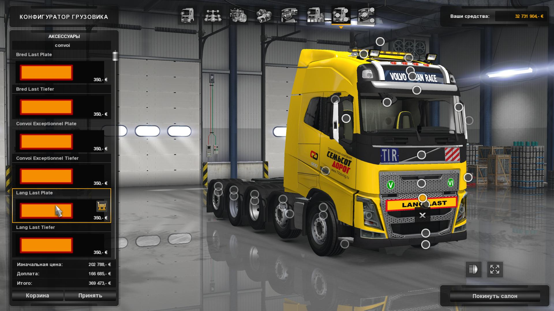 VOLVO FH2012 8X4 AND 10X4 Reworked | ETS2 mods | Euro truck