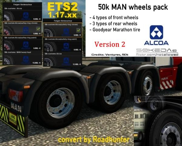 50k-alcoa-wheels-only-for-man-v2-0_1