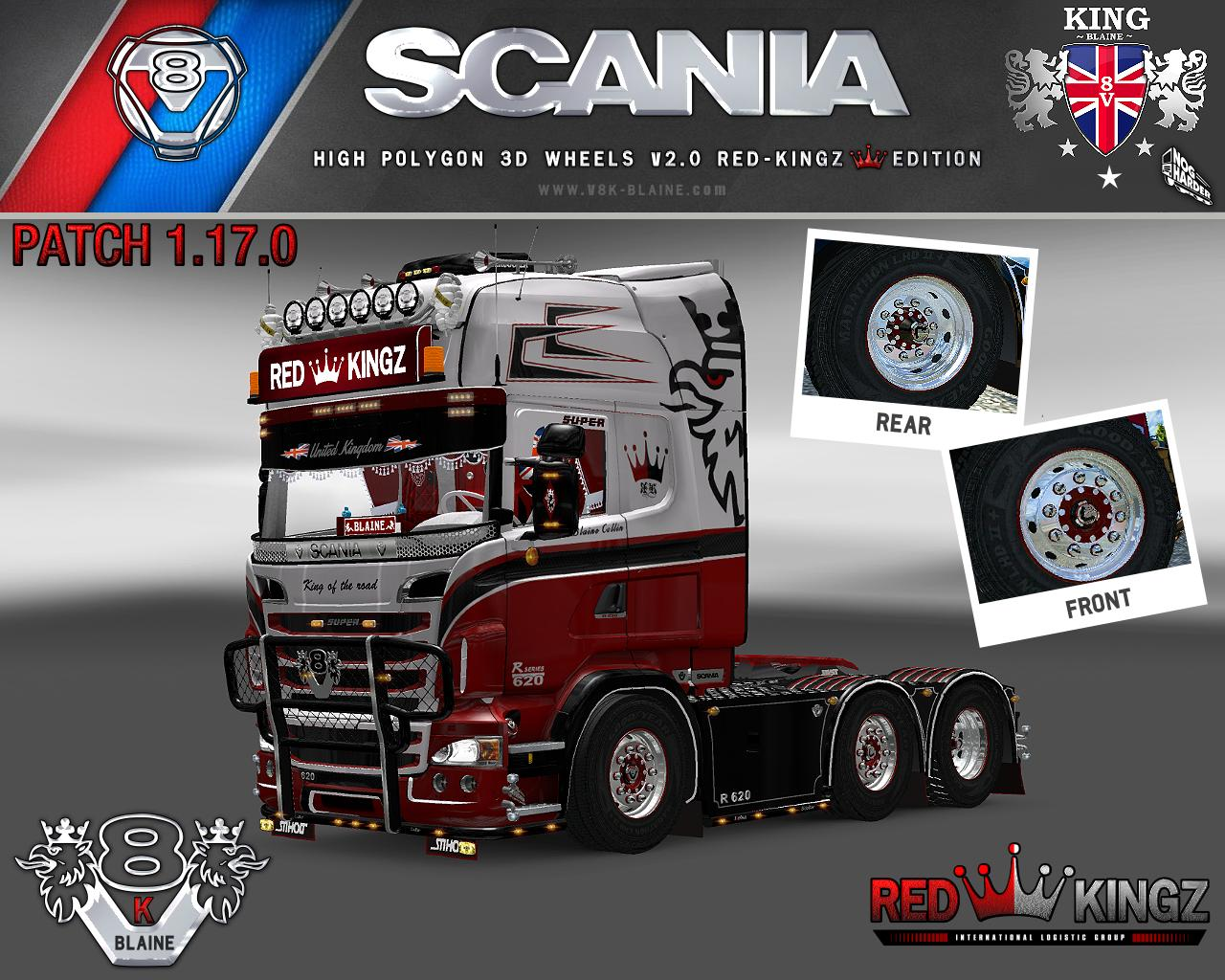 v8k-scania-wheels-v2-0-patch-1-17_1.png