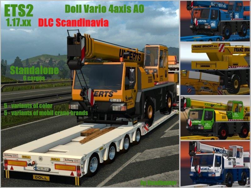 doll-vario-4axis-v2-0_1