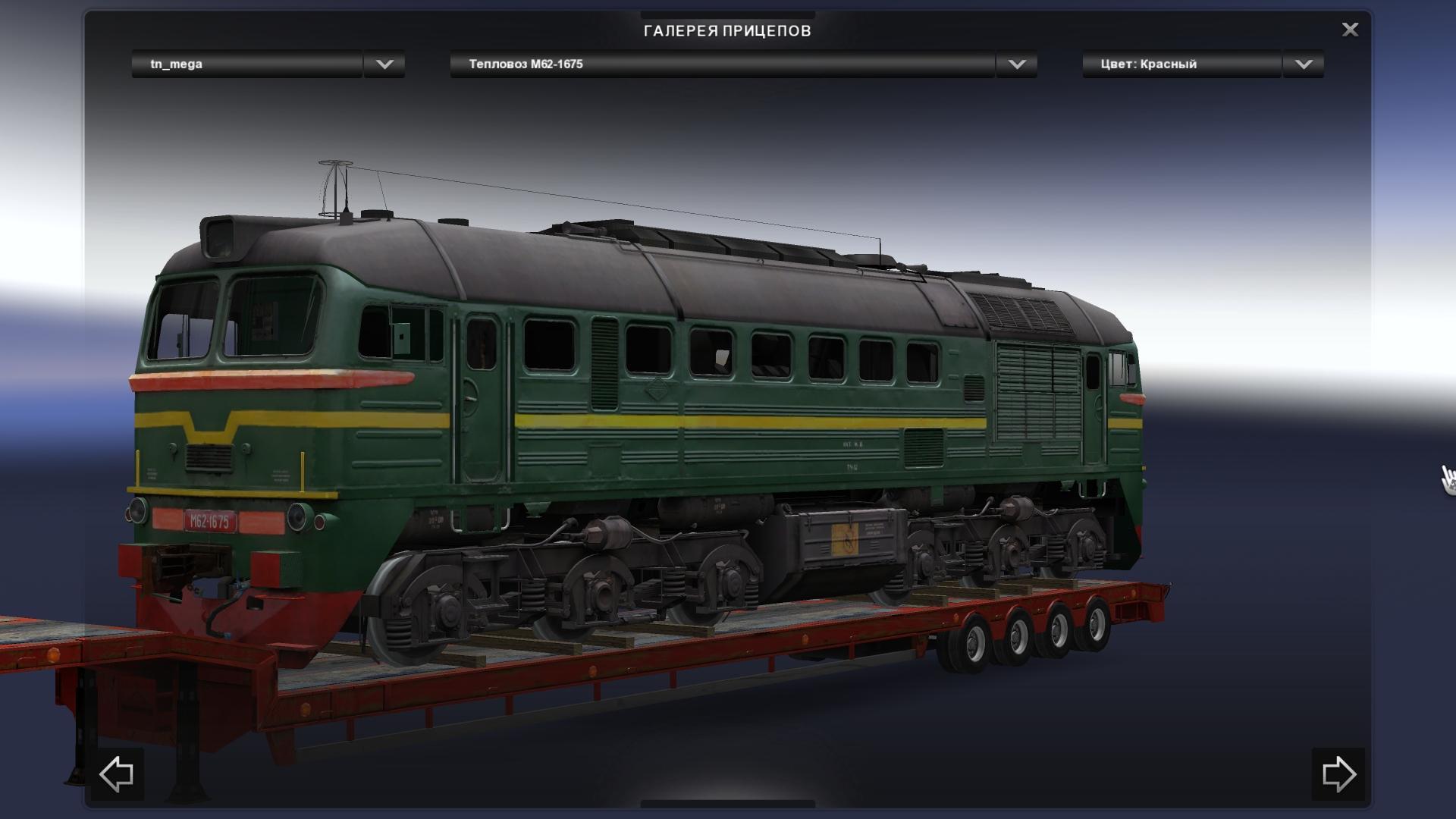 addon for the railway cargo pack v1 6 ets2 mods euro. Black Bedroom Furniture Sets. Home Design Ideas