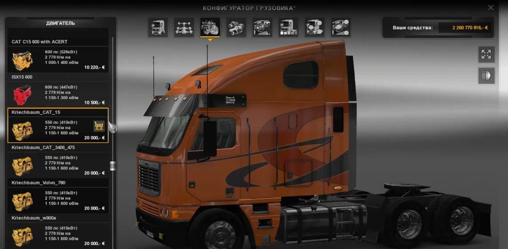 Скачать игру american truck simulator 2 через торрент