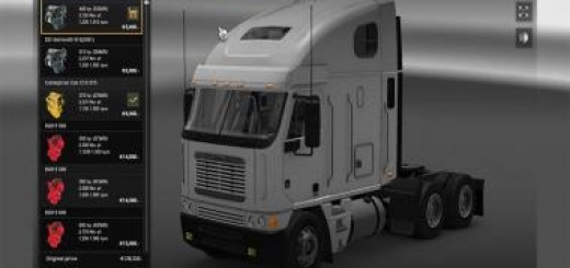 thumb_freightliner-argosy-engine-sound-pack_1