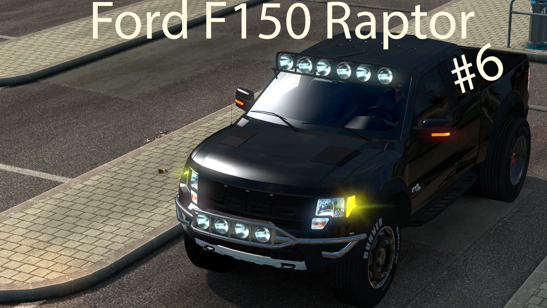 2168-ford-f150-raptor-svt_1