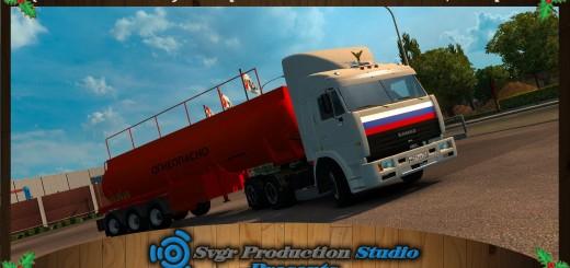 kamaz-54115-and-trailer-tank_1