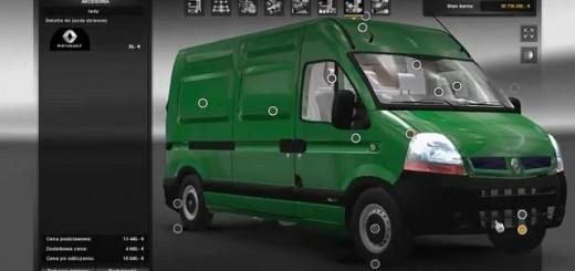 renault-master-furgon-l2h2_1