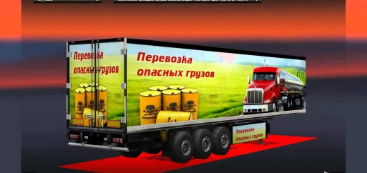 pack-russian-trailers-transport-company_1