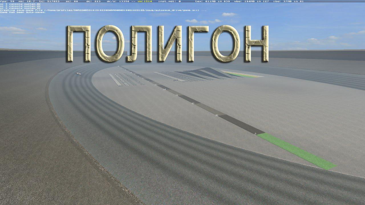 map-polygon-v1_1