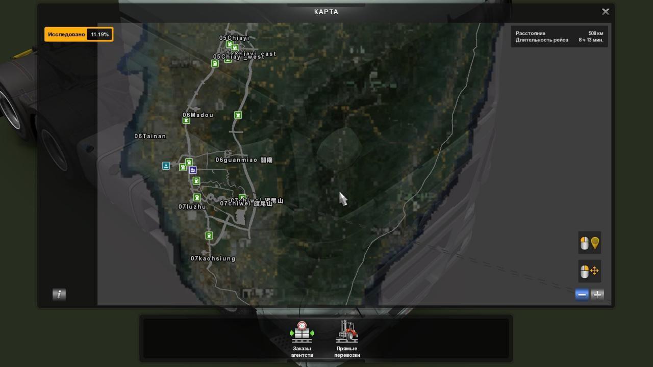 republic-of-china-map-taiwan-v0-10_1