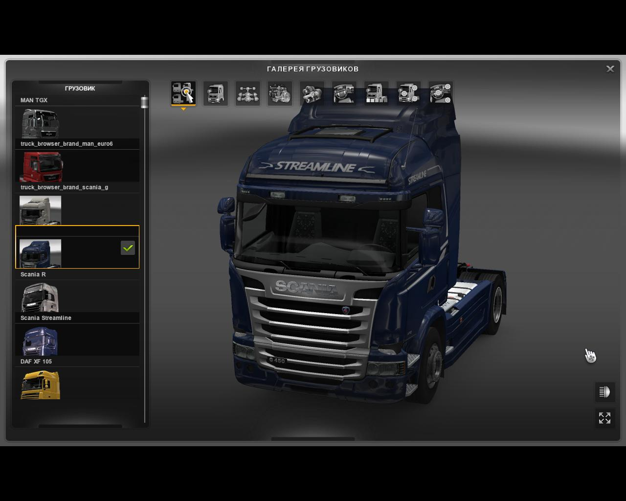 scania-r-and-g-1-20-x_1