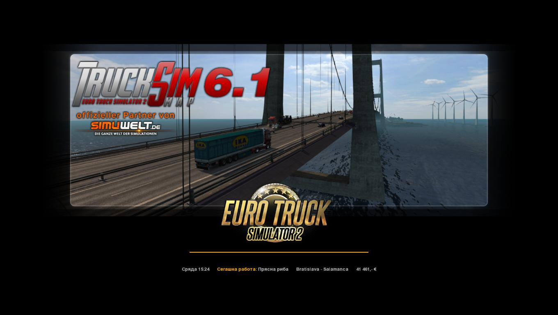 ets2 mods mapa portugal TRUCKSIM MAP 6.1 1.21 | ETS2 mods | Euro truck simulator 2 mods  ets2 mods mapa portugal