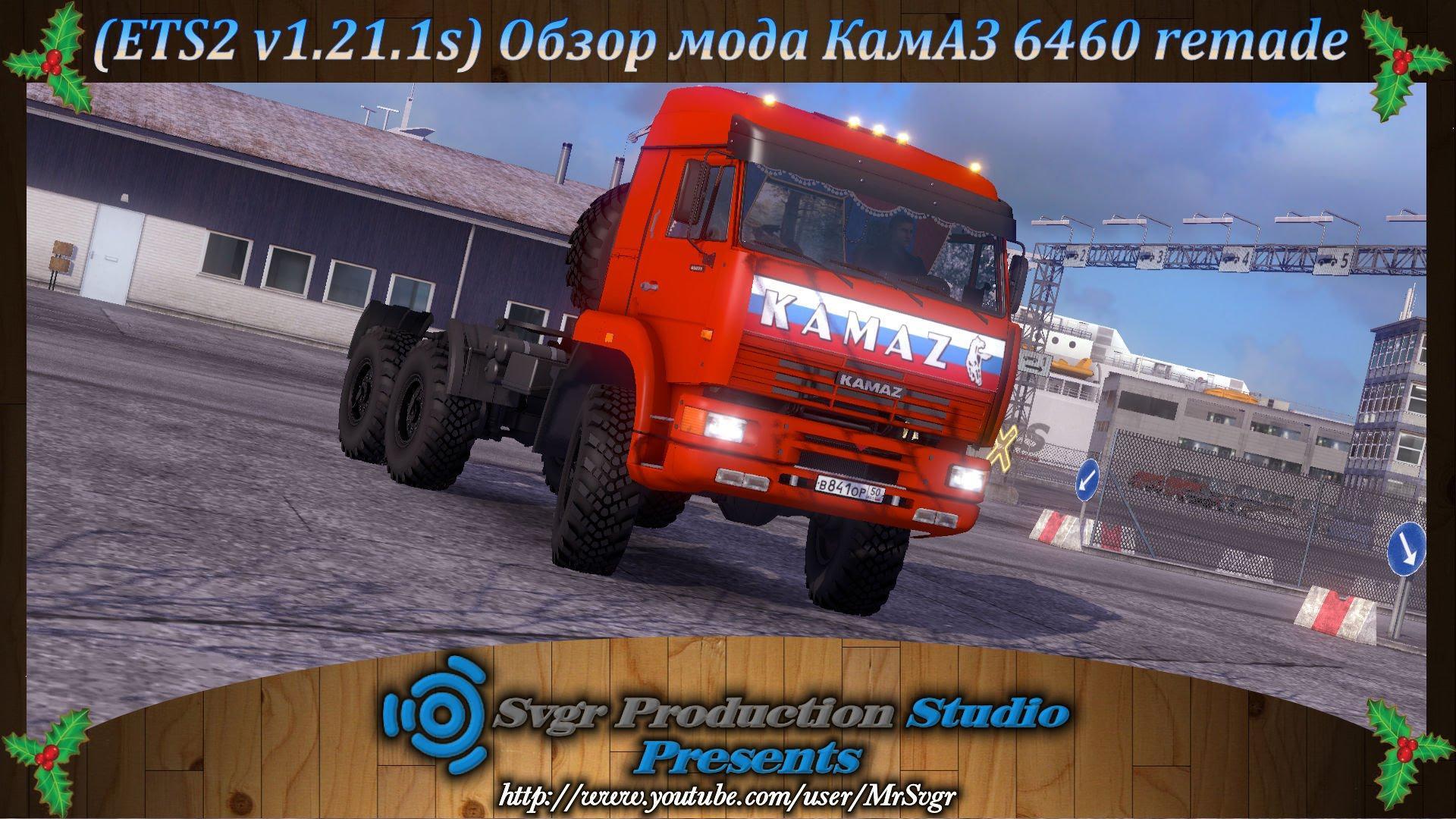kamaz-6460-remade-1-21-x_1