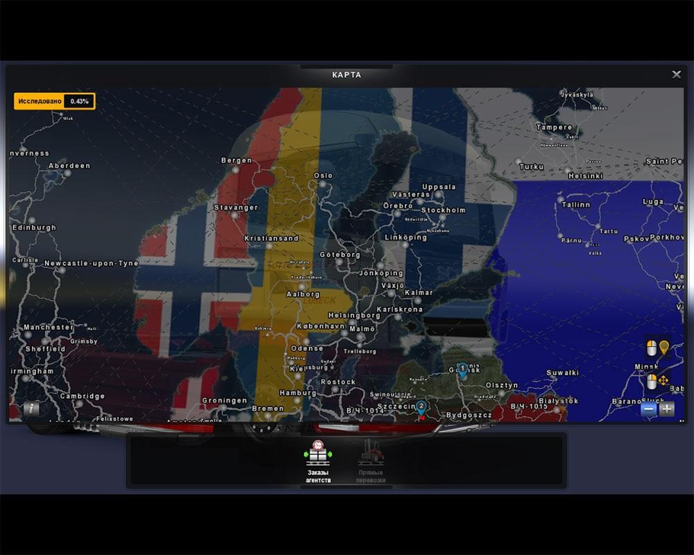 FIX FERRY PROMODS +   ETS2 mods   Euro truck simulator 2