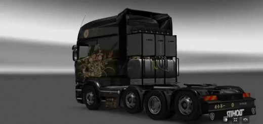 makie-for-scania-v0-91_1
