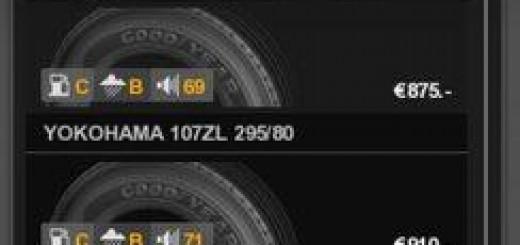 rel-real-tire-addon-for-50kedas-wheel-pack_1