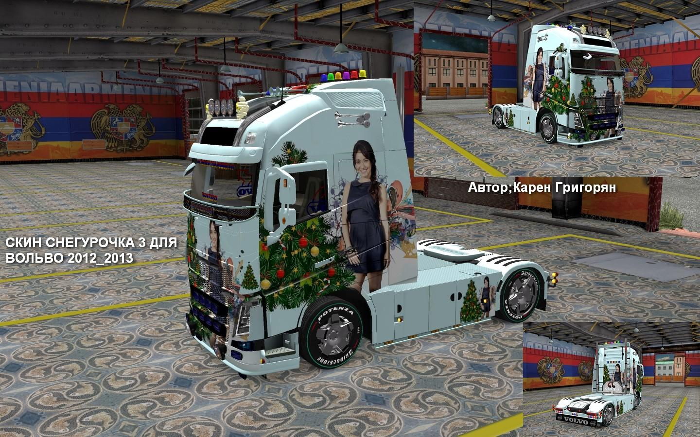 Scania RJL Beautiful Girls Skin | ETS2 Mods