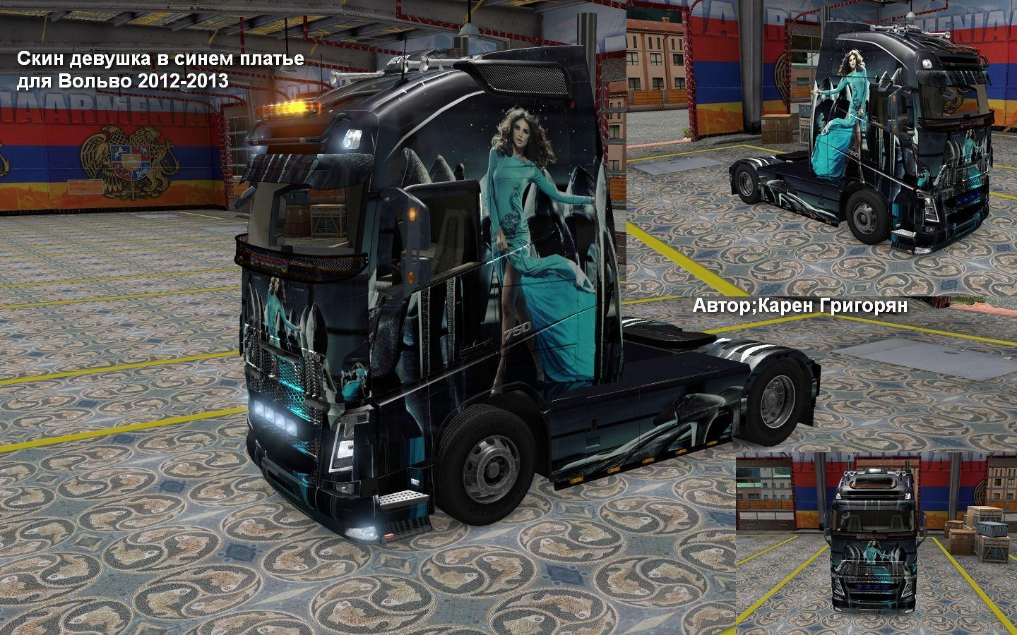 Iveco strator and volvo fh 2013 tuning euro truck simulator 2 mods - Blue Girl Skin 1 22 Ets 2 Mods Euro Truck Simulator 2