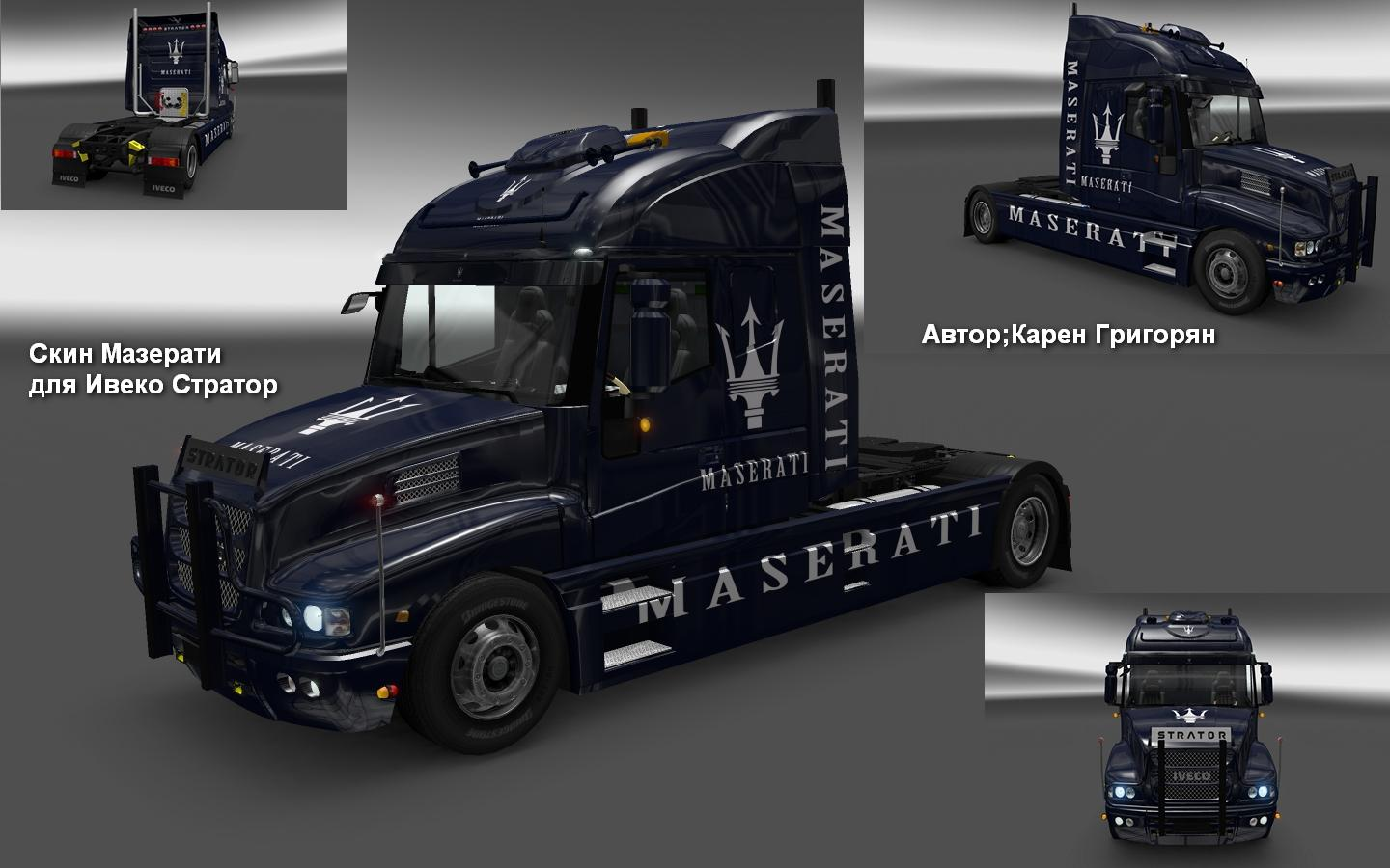 Iveco strator and volvo fh 2013 tuning euro truck simulator 2 mods - Iveco Strator Maserati V2 Skin Pack 1 22 Ets 2 Mods