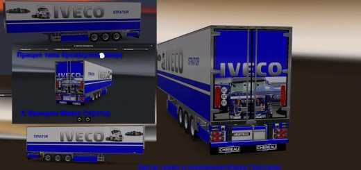 iveco-strator-trailer-1-22_1