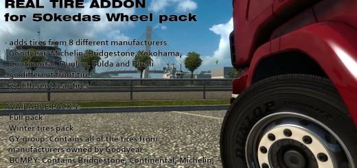 real-tire-addon-for-50kedas-wheel-pack-4-2_1