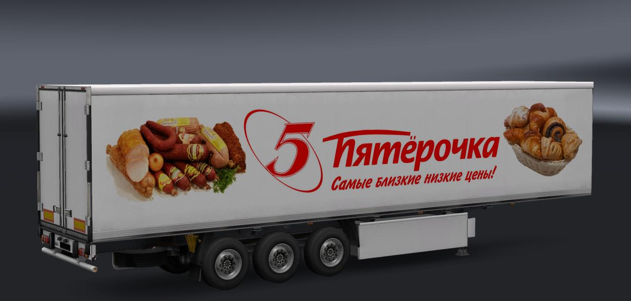 russian-food-company-v1-0-trailers-pack-1-22_1