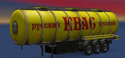 russian-kvas-trailer-1-22_1
