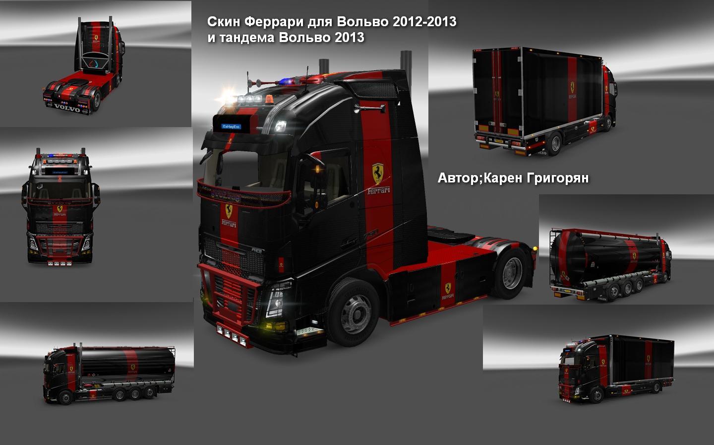 Mammoet Skin Pack for All Trucks ~ Euro Truck Simulator 2 Mods