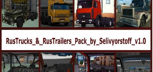 russian-truck-trailers-pack-1-22_1