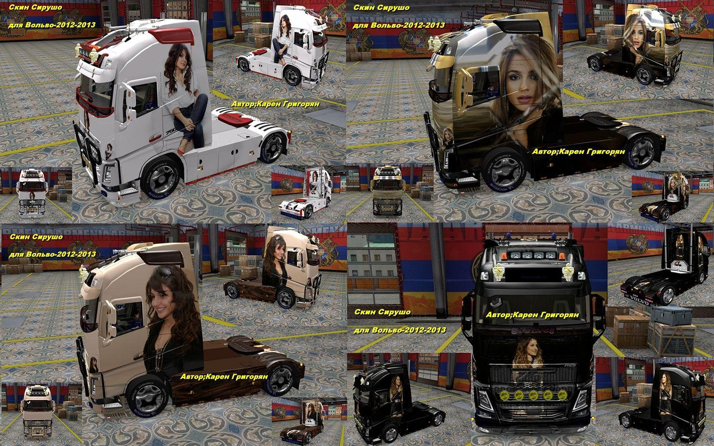 Iveco strator and volvo fh 2013 tuning euro truck simulator 2 mods - Sirusho Skin Pack 1 22 Ets 2 Mods Euro Truck Simulator