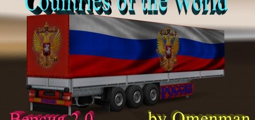 trailer-pack-by-omenman-1-1_1