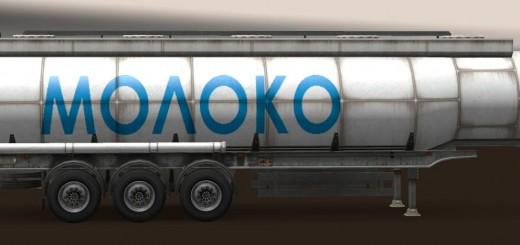 trailer-pack-cistern-drinks-v1-0-1-22_1