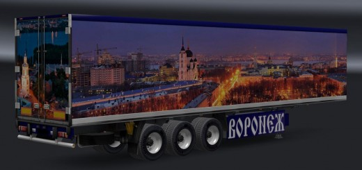 trailer-pack-cities-of-russia-v3-0_3