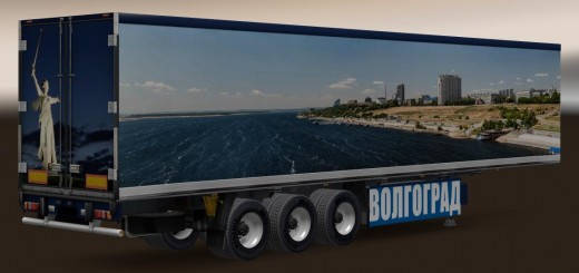 trailer-pack-cities-of-russia-v3-2_3