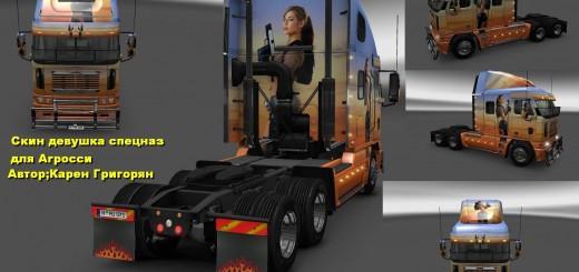 freightliner-argosy-reworked-girl-v2-skin_1