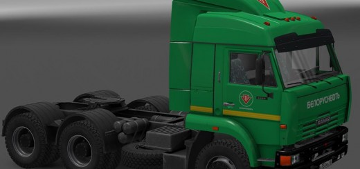 skin-pack-5-fuel-companies-for-kamaz-6460-54-64-65-1-22_1