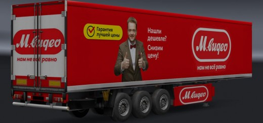 trailer-pack-russian-trading-companies-computer-home-technics-v5-0_2