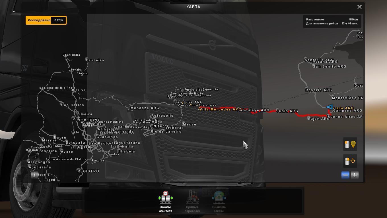 combining-maps-mapa-brasil-total-v51-eaa-v3-2-3-2_2