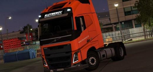 kleymenov-international-transport-company_1