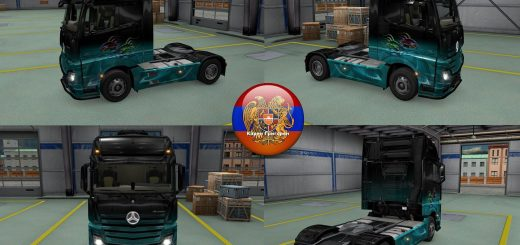 mercedes-actros-mp4-fishes-skin_1